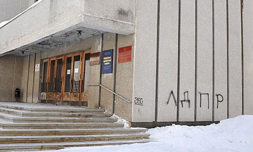 На здании Ревдинского суда надпись ЛДПР появилась той же ночью
