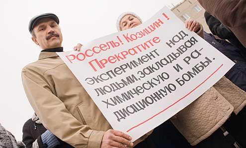 Митинг на Кирзаводе