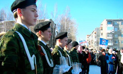 Митинг воинам-интернационалистам в Ревде