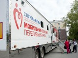 Мобильная станция переливания крови