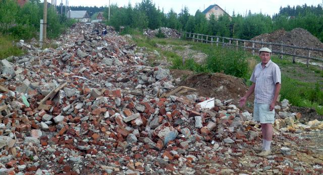 отсыпка участка строительным мусором