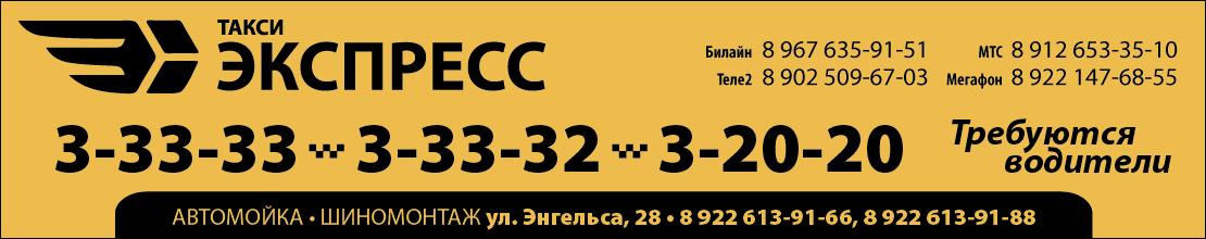 3-33-33_2