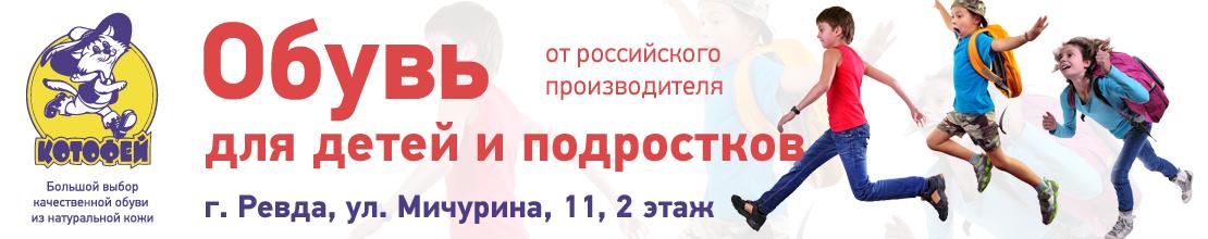 Расписание приема врачей детской поликлиники 6