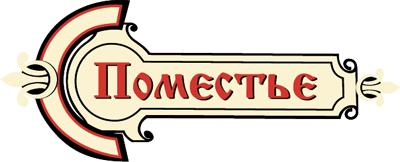 pomestie_logo