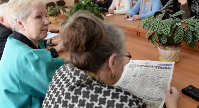 А между делом читали газеты...
