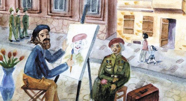 «Подарок победителей», рисунок Дарьи Широковой, 14 лет