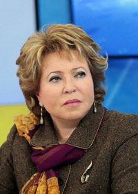 Валентина Матвиенко. Фото: Википедия