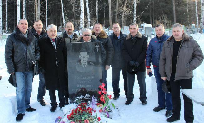 Ревда митинг памяти Козырина А