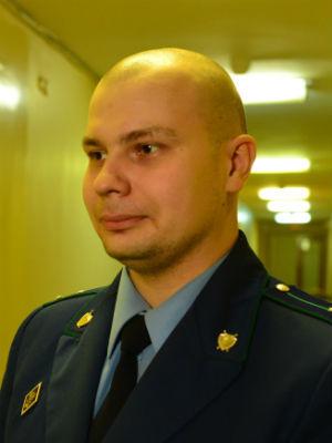 tepouhov