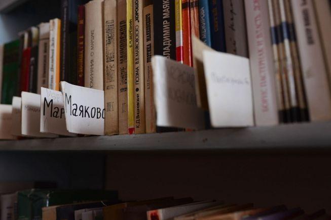 biblionoch2016