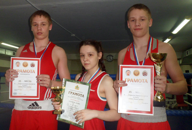 три боксера