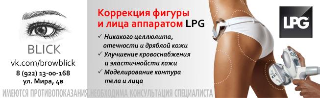 Реклама в реформу 19.04