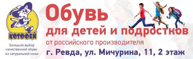 banner-pod-tsveti