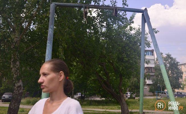 travma_01