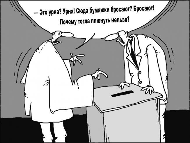 11-sentyabrya-bolsh