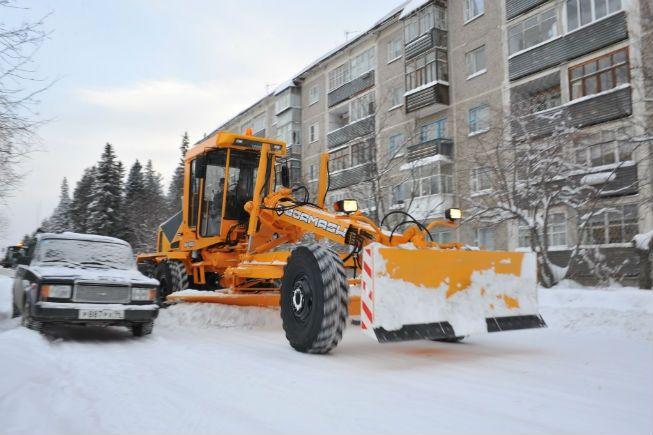 chistyat-sneg