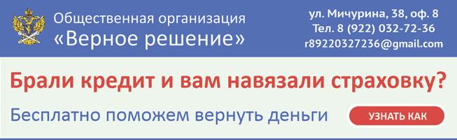 saburov
