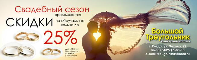 sedelnikova_yuvel