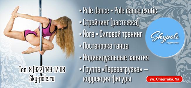 sajt_perechen-revda