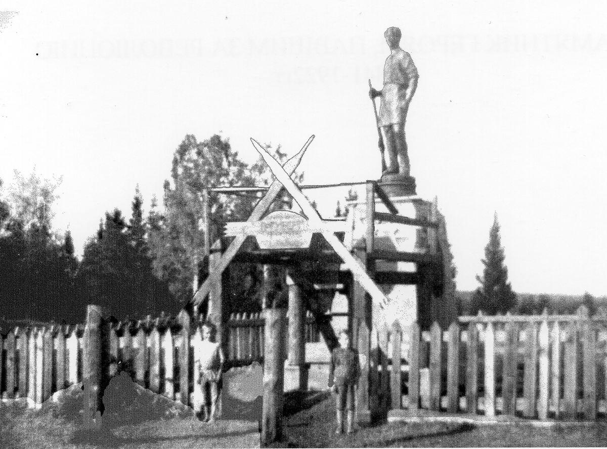 Памятник с крестом Ревда Памятник Роза из двух видов гранита Сорочинск