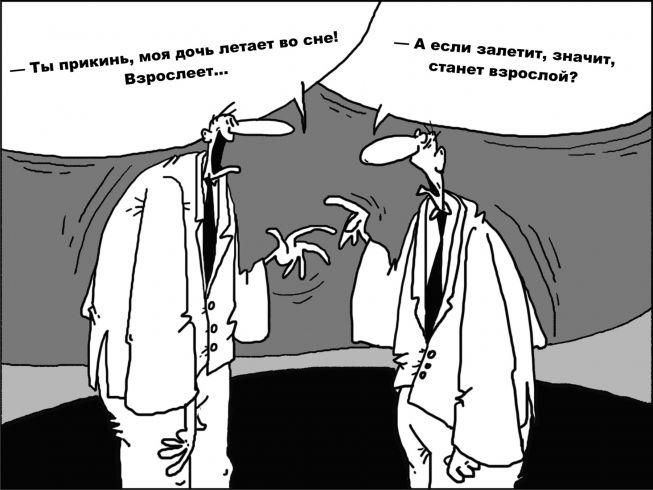 risunok-kontsa-noya