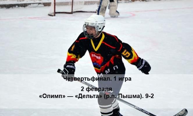 olimp1-4 (1)