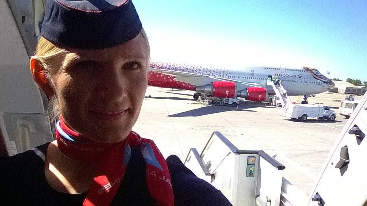 курсе как стюардессы уральских авиалиний екатеринбург фото рулон туалетной бумаги
