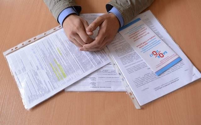 юридические консультации по кредитам