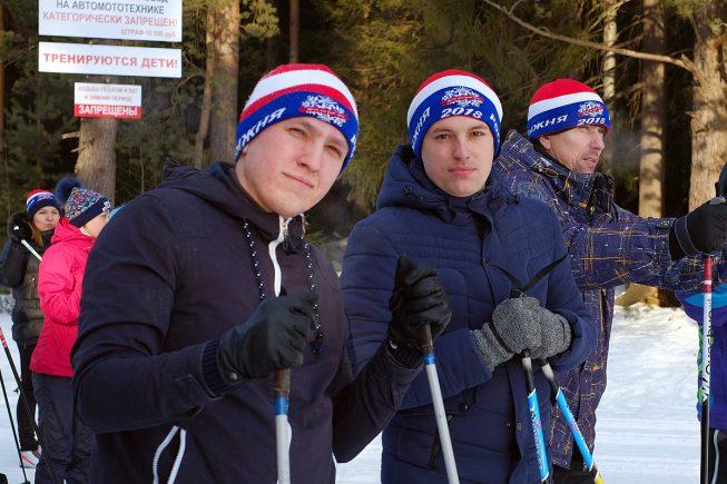 ski-track-4-653x435.jpg