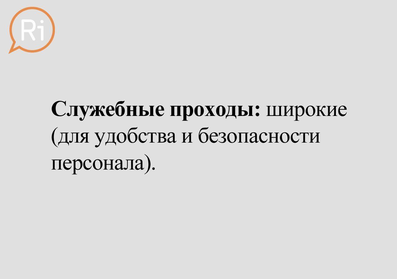 priut_slaid (6)