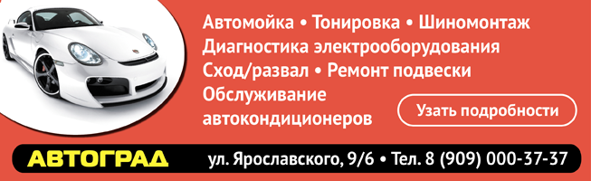 Abramov