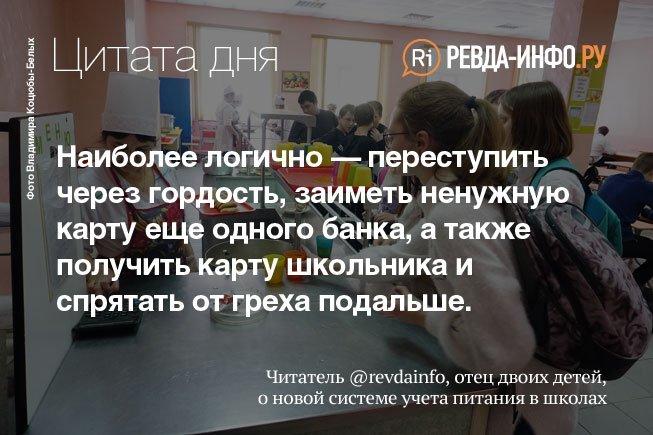 shablon-tsitaty-dnya-1