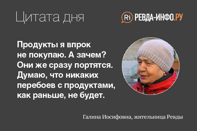 shablon-tsitaty-dnya1-1