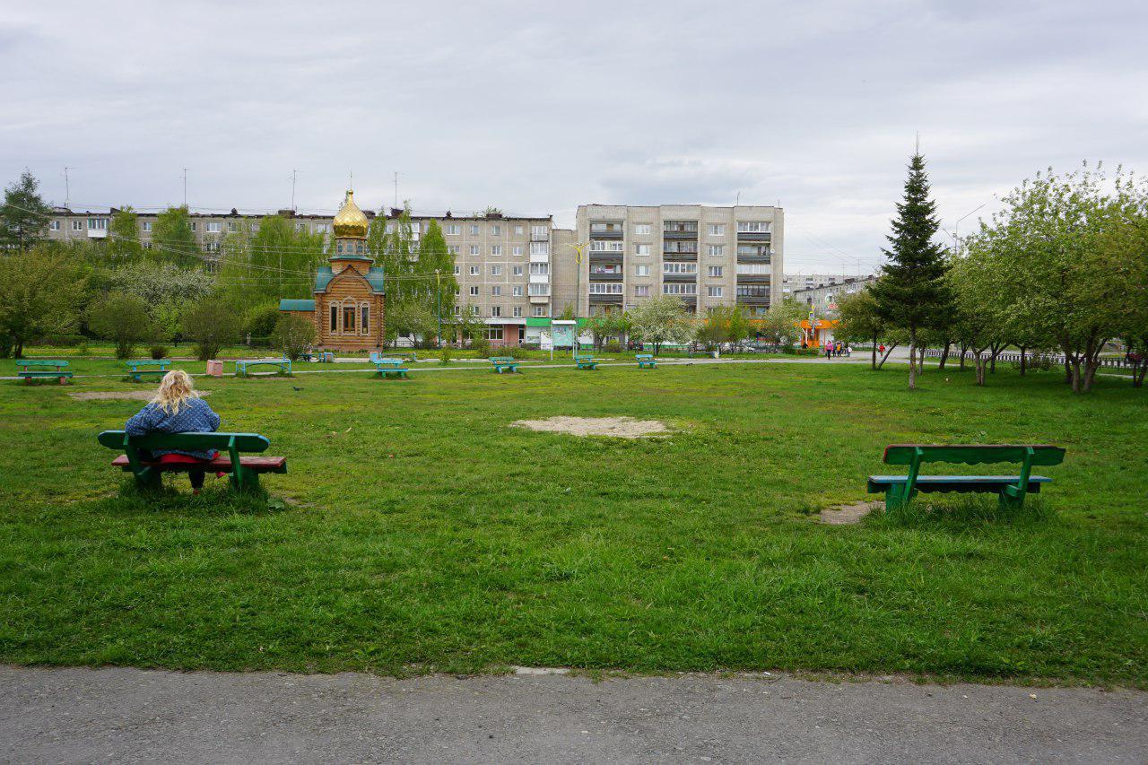 elanskiy-park