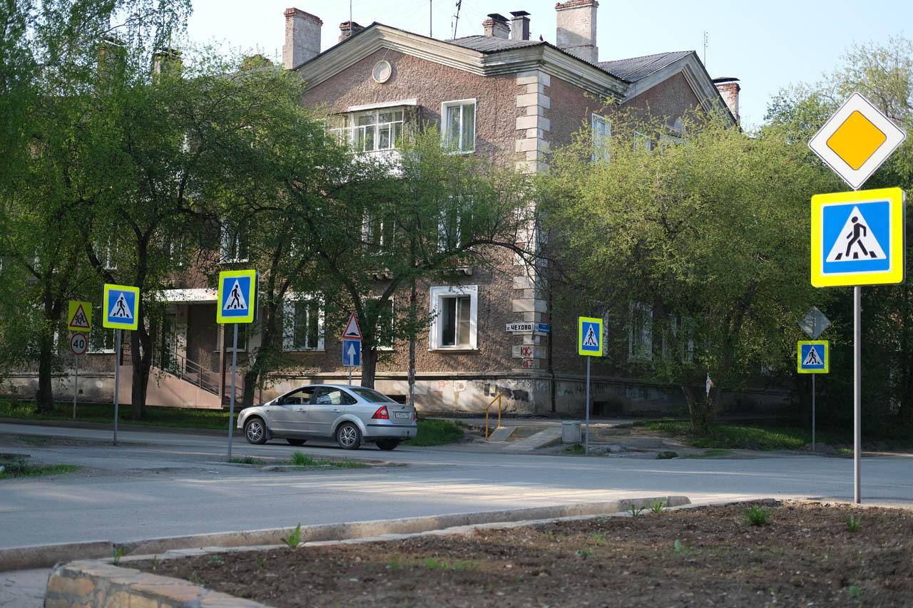 perekrestki-2
