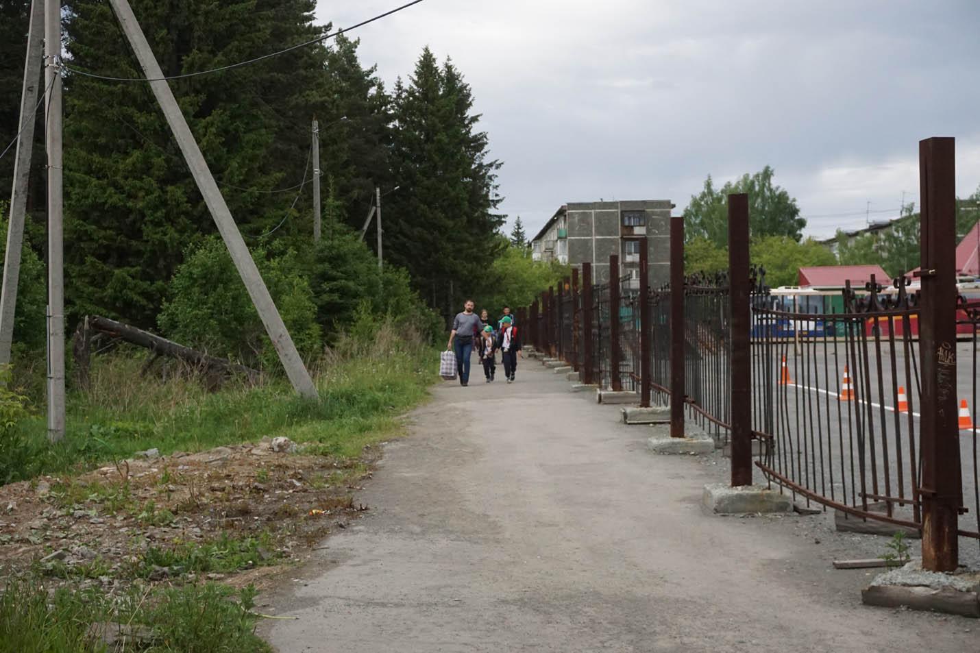 trotuary-3