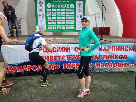 Kurmanova12
