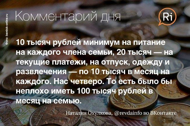 shablon-kommentarij-dnya