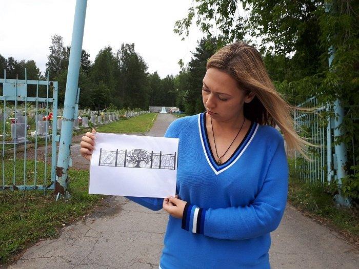 Marina-Sajfieva_vorota-na-memoriale