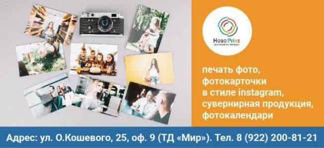 photo_2019-08-15_15-36-01