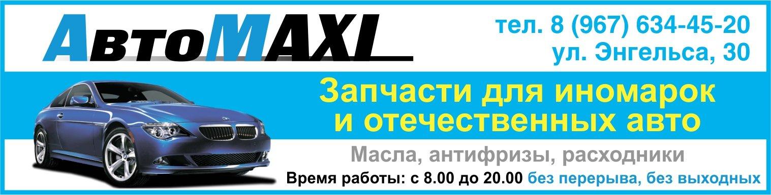 31514_Aleksandrov-E-avtomagazin_3_modul_2019_416