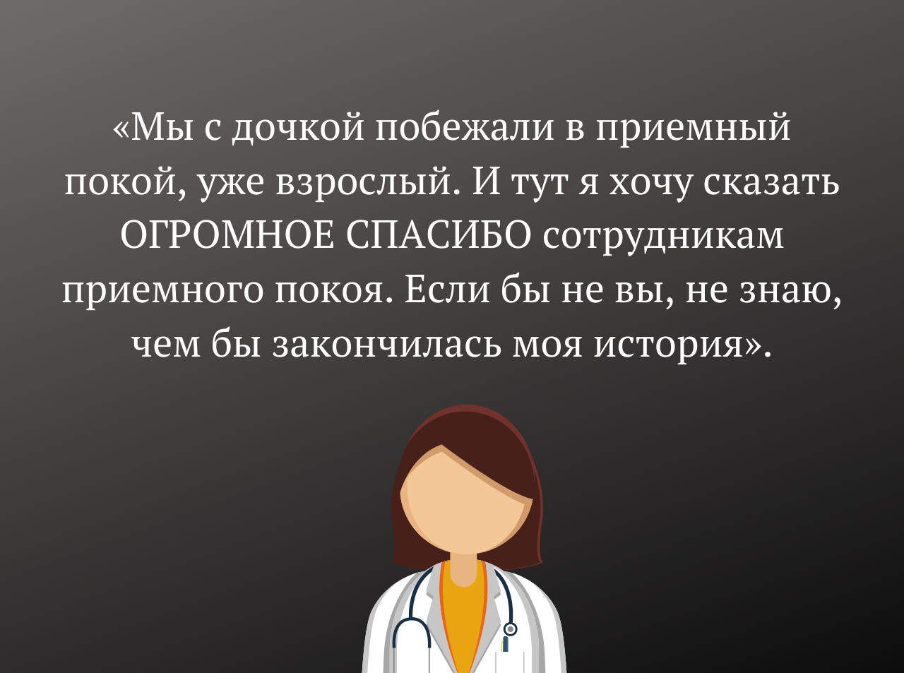 www.revda-info.ru