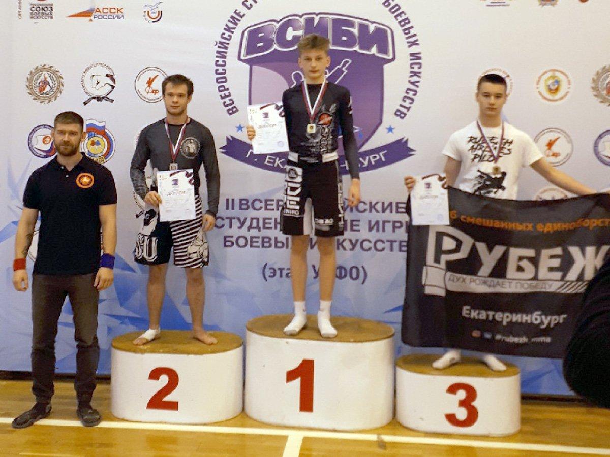 Stepan-Tereshhenko