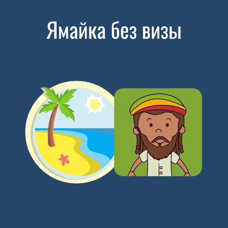 YAmajka