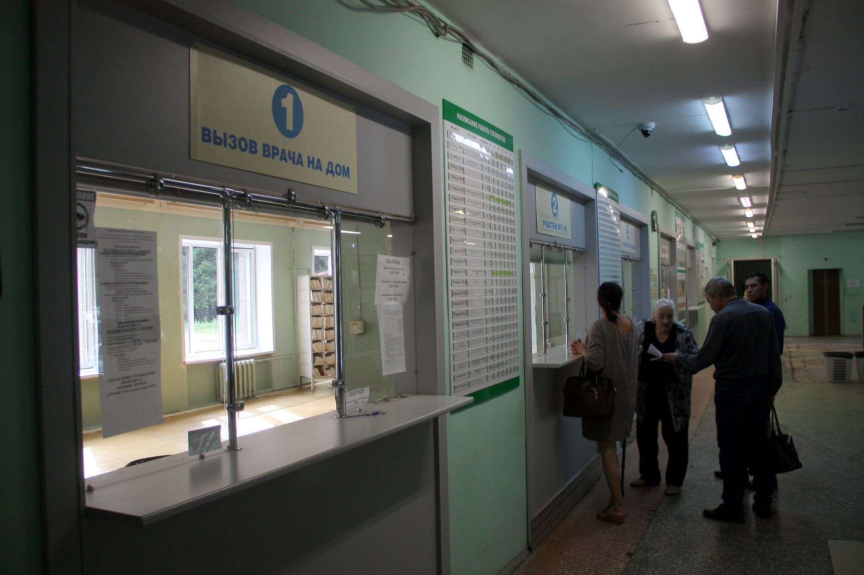bolnica02