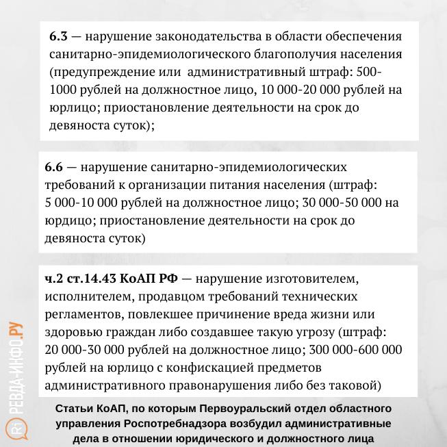 Bez-nazvaniya-kopiya-14