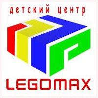 Legomaks