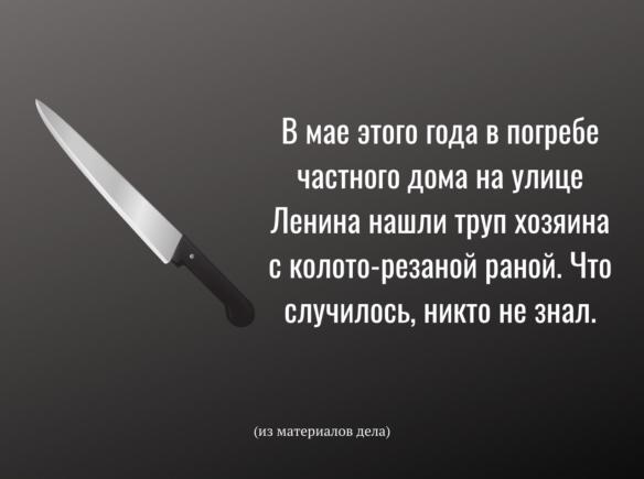 Prichinno-sledstvennoj-svyazi-mezhdu-intsidentom-s-sobakoj-i-dejstviyami-gorodskoj-administratsii-Upravleniya-gorodskim-hozyajstvom-i-podryadchika-ne-ustanovleno-1