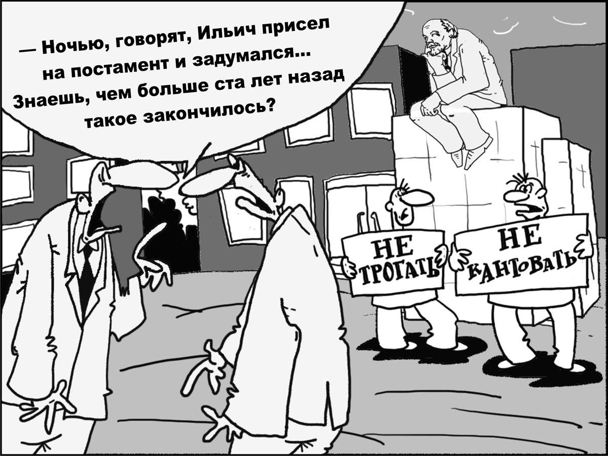 Risunok-na-2-yanvarya