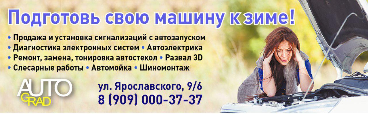 photo_2019-11-28_16-29-10